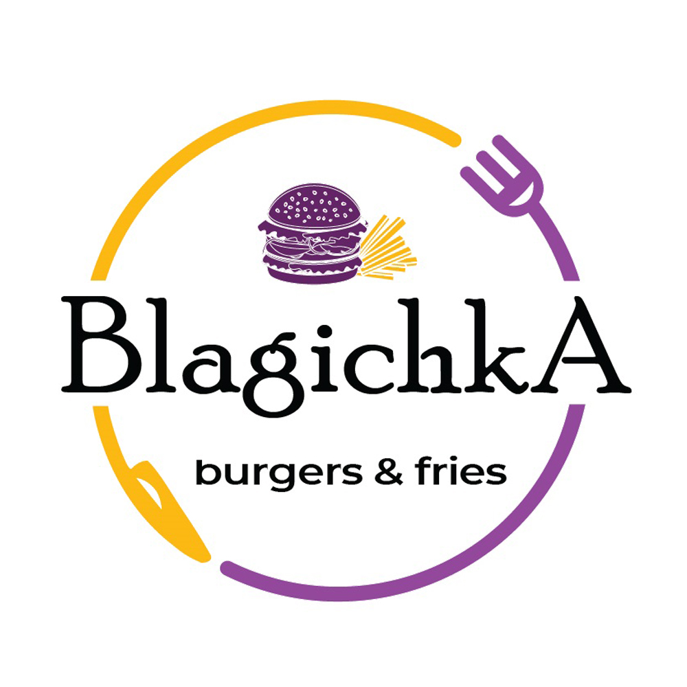 Blagichka Burgers & Fries (2020)