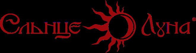 Слънце Луна (2020)