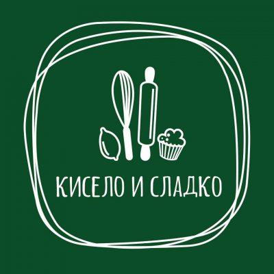 Кисело И Сладко (2020)