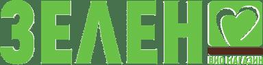 Зелен (2020)